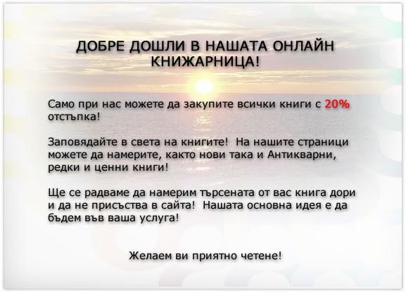 ВСЕ ИНЖЕНЕРНЫЕ КОДЫ ДЛЯ FLY DS106
